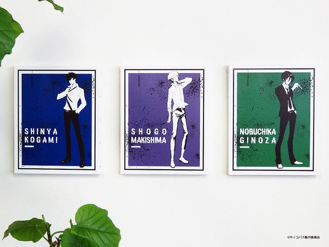 PSYCHO-PASS サイコパス」グラフィックアートキャンバス(全3種×2サイズ)  スモール:各¥4,840(税込)/ ¥4,400(税別)ビッグ:各¥13,200(税込)/ ¥12,000(税別)(C)サイコパス製作委員会