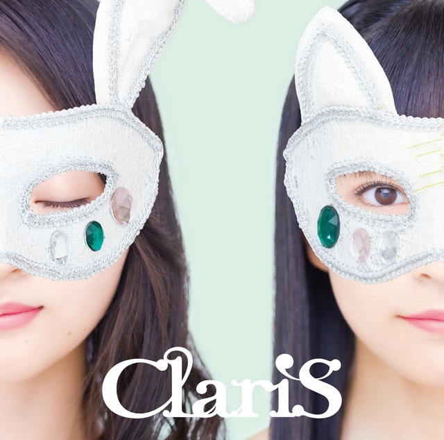 「ClariS 10th Anniversary BEST -Green Star-」初回生産限定盤