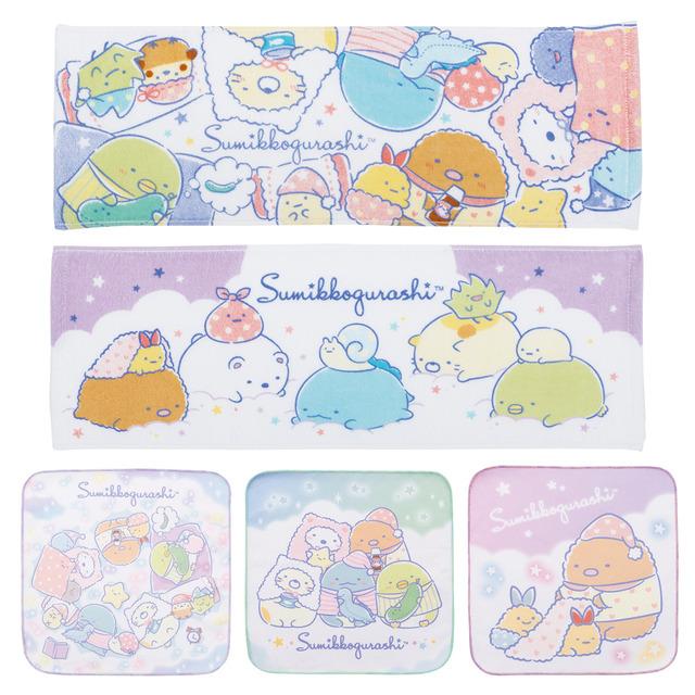 「G賞:おやすみっコタオルコレクション」1回 650円(税込)(C)2020 San-X Co., Ltd. All Rights Reserved.
