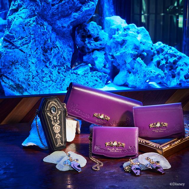 「オクタヴィネル寮をイメージしたお財布小物」(C)Disney
