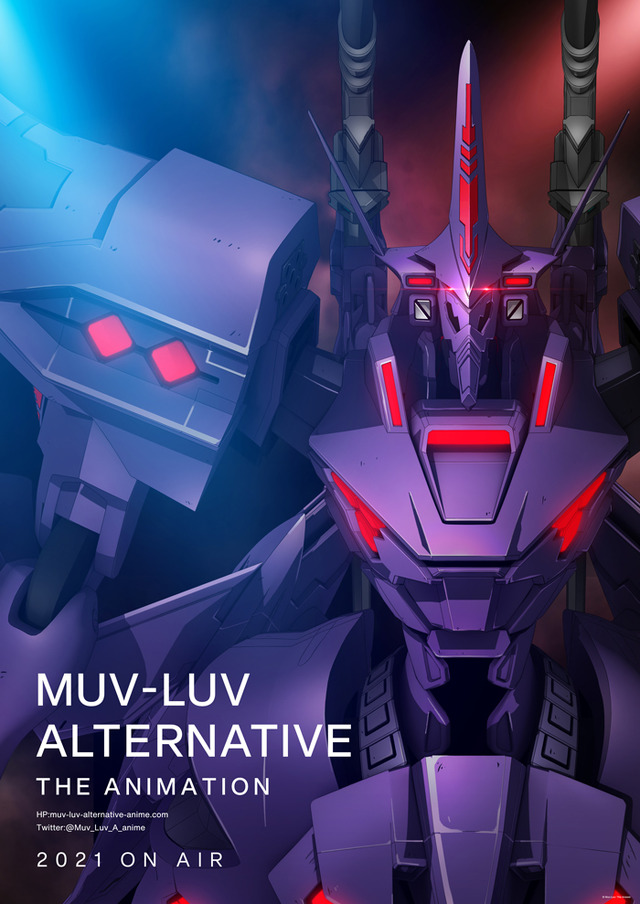 「TVアニメ『マブラヴ オルタネイティヴ』キービジュアル」(C)Muv-Luv: The Answer