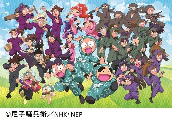 「忍たま乱太郎」(C)尼子騒兵衛/NHK・NEP