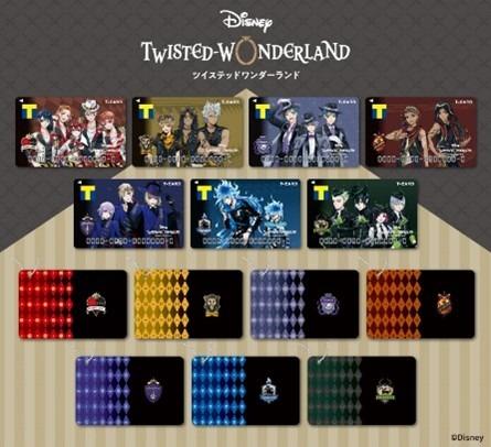 「Tカード(ディズニー ツイステッドワンダーランド)」/スライドカードケース(C)Disney