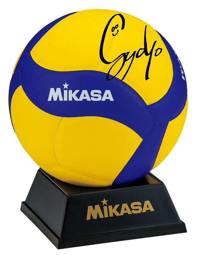 「サイン入りマスコットボール」(C)古舘春一/集英社(C)MIKASA