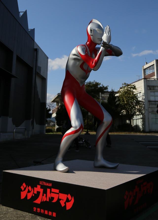 『シン・ウルトラマン』スタチュー概要写真(C)2021「シン・ウルトラマン」製作委員会(C)円谷プロ