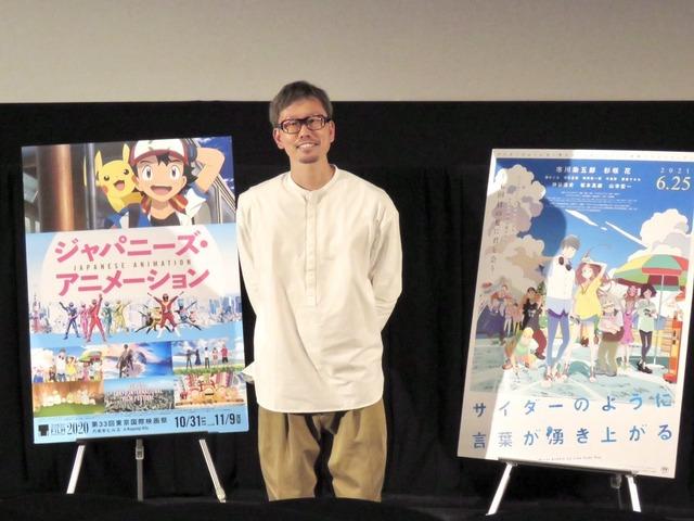 東京国際映画祭での上映後イシグロキョウヘイ監督のトークイベント