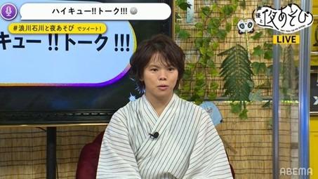 キャスト3 人が人気アニメ『ハイキュー!!』を熱く語る!『声優と夜あそび』(2020)【木】(C)AbemaTV,Inc.