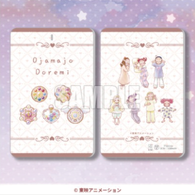 「ラッキーゲット賞:限定デザイン モバイルバッテリー」1回680円(税込)(C)東映アニメーション