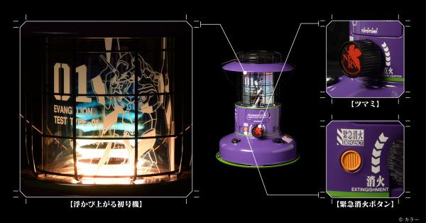 「RL-250EVA01」49,500円(税込)(C)カラー