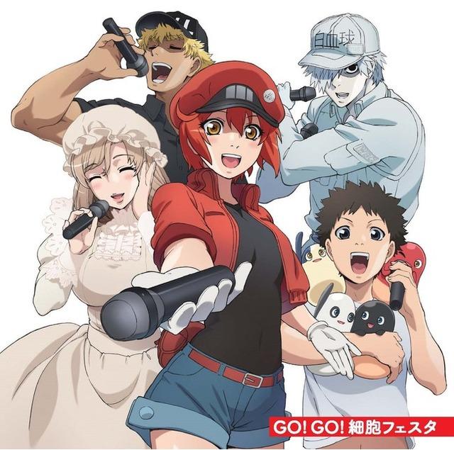 「GO!GO!細胞フェスタ」1,200円(税抜)(C)清水茜/講談社・アニプレックス・davidproduction