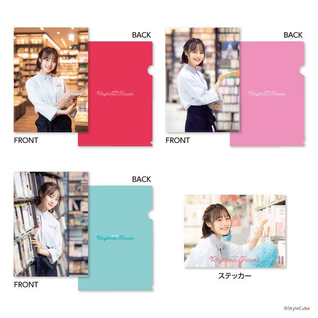 クリアファイル&ステッカーセット 1,650円(税込)