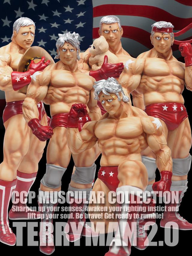 「CCP Muscular Collection NO.56 テリーマン 2.0 Ver.」原作カラー(C)ゆでたまご