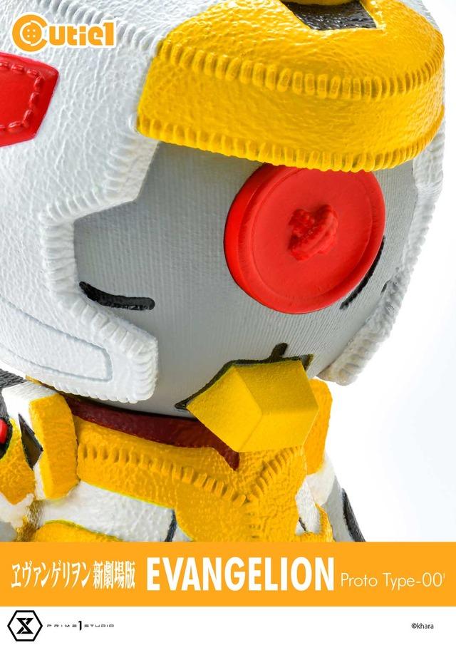 「Cutie1:キューティ1 ヱヴァンゲリヲン新劇場版 エヴァンゲリオン 零号機(改)」(C)カラー