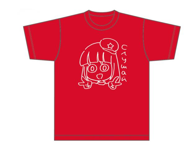 上坂すみれデザインオリジナルTシャツ 3,000円(税込)(C)Shufunotomo Infos Co.,Ltd. 2020