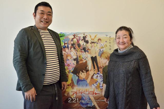 『デジモンアドベンチャー LAST EVOLUTION 絆』スーパーバイザー・関弘美さん、木下陽介プロデューサー