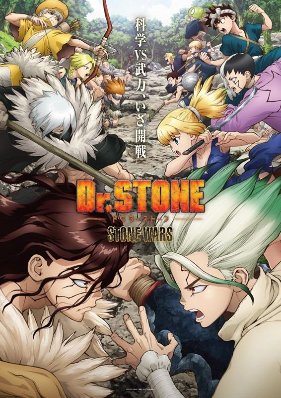 TVアニメ『Dr.STONE』第2期メインビジュアル(C)米スタジオ・Boichi/集英社・Dr.STONE製作委員会