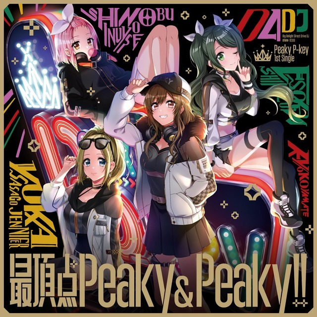 Peaky&P-key 1stシングル「最頂点 Peaky&Peaky!!」(C)BanG Dream! Project(C)Craft Egg Inc.(C)bushiroad All Rights Reserved.