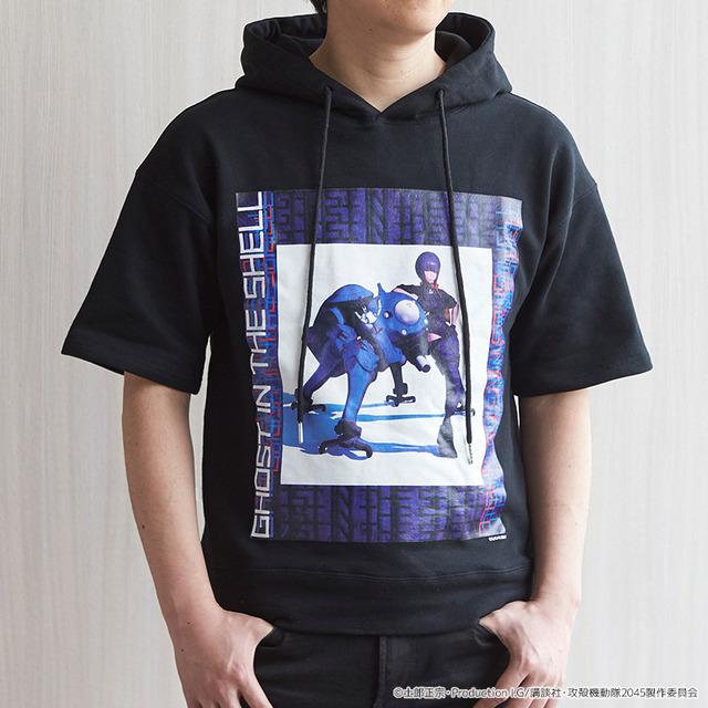 「パーカーTシャツ(全2種)」各4,950円(税込)(C)士郎正宗・Production I.G/講談社・攻殻機動隊2045製作委員会