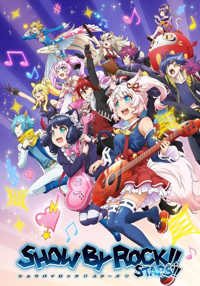 『SHOW BY ROCK!!STARS!!』キービジュアル(C)2012,2020 SANRIO CO.,LTD. SHOWBYROCK!!製作委員会M