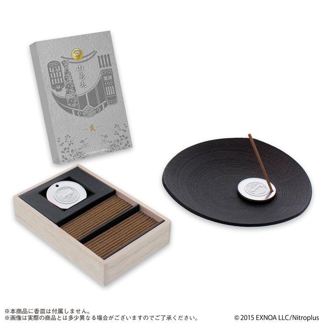 「刀剣乱舞-ONLINE-×日本香堂 お香 山鳥毛」各4,400円(税込)(C)2015 EXNOA LLC/Nitroplus