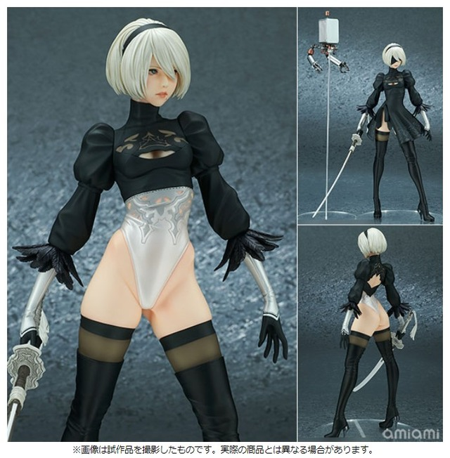 NieR:Automata 2B(ヨルハ 二号 B型)DX版 完成品フィギュア© 2017 SQUARE ENIX CO., LTD. All Rights Reserved.