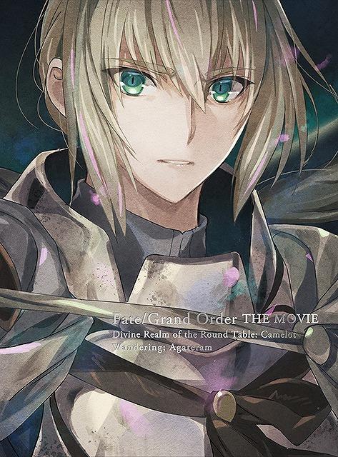 「『劇場版 Fate/Grand Order -神聖円卓領域キャメロット- 前編 Wandering; Agateram』Blu-ray&DVD ジャケットイラスト」(C)TYPE-MOON / FGO6 ANIME PROJECT