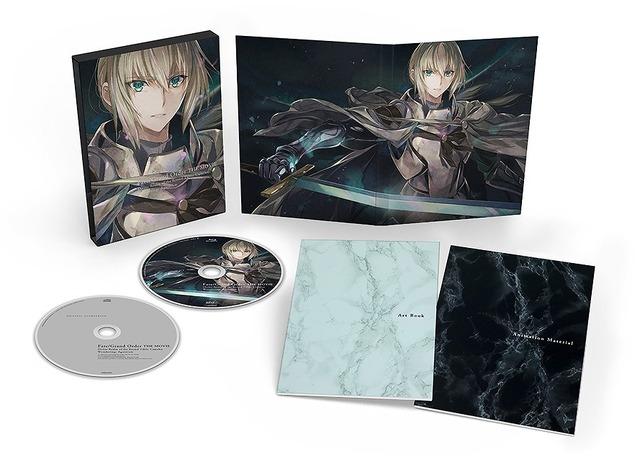 「『劇場版 Fate/Grand Order -神聖円卓領域キャメロット- 前編 Wandering; Agateram』Blu-ray&DVD」(C)TYPE-MOON / FGO6 ANIME PROJECT