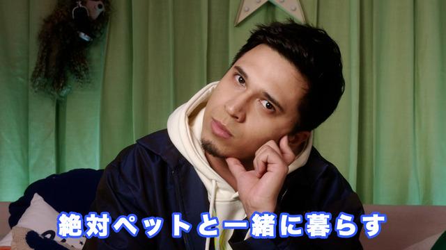 「SUUMO」新webCMカット