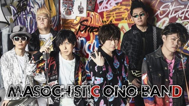 「MASOCHISTIC ONO BAND」アーティスト写真(C)いがらしみきお / 竹書房・フジテレビ・エイケン