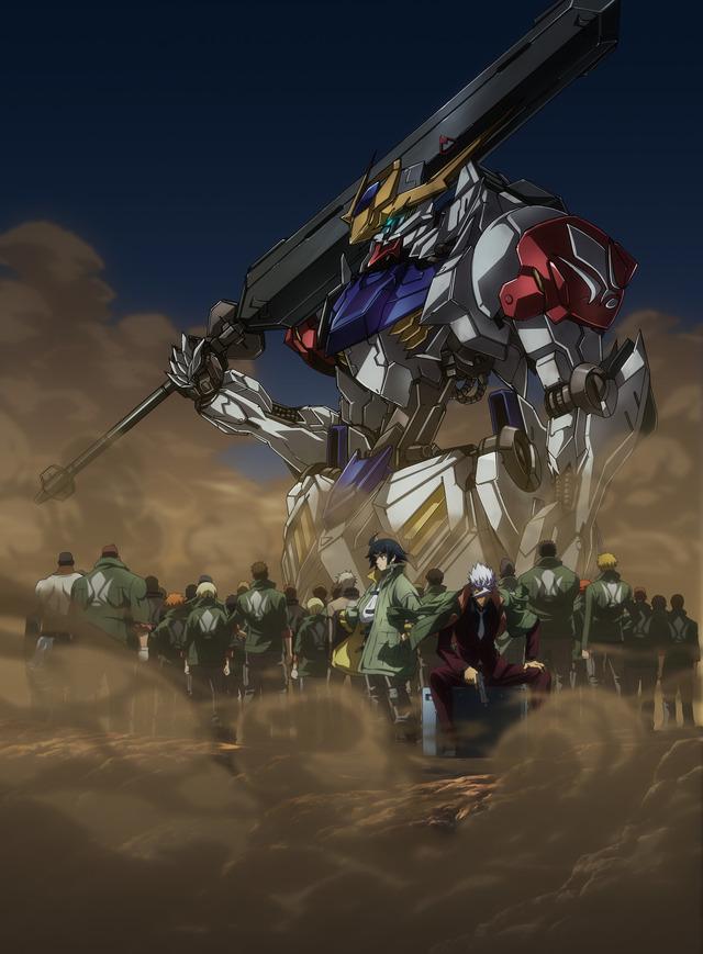 『機動戦士ガンダム 鉄血のオルフェンズ』2期・キービジュアル(C)創通・サンライズ・MBS