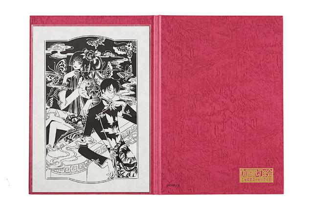 『伽羅切絵 xxxHOLiC』4,500円(税込)(C)CLAMP・ShigatsuTsuitachi CO.,LTD./講談社