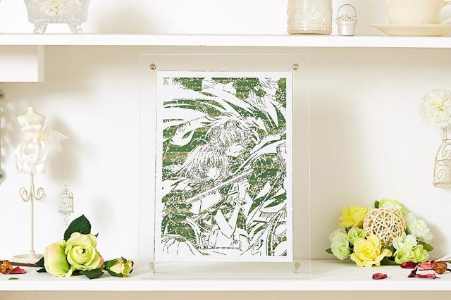 『伽羅切絵 ツバサ-RESERVoir CHRoNiCLE-』4,500円(税込)(C)CLAMP・ShigatsuTsuitachi CO.,LTD./講談社