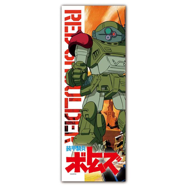 スポーツタオル 3,000円+税(C)サンライズ