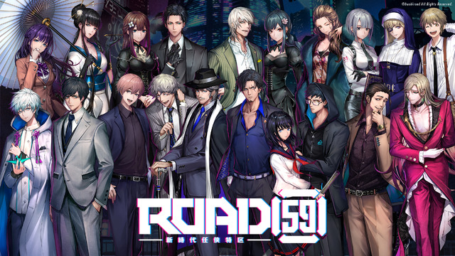 『ROAD59 -新時代任侠特区-』(C)bushiroad All Rights Reserved.