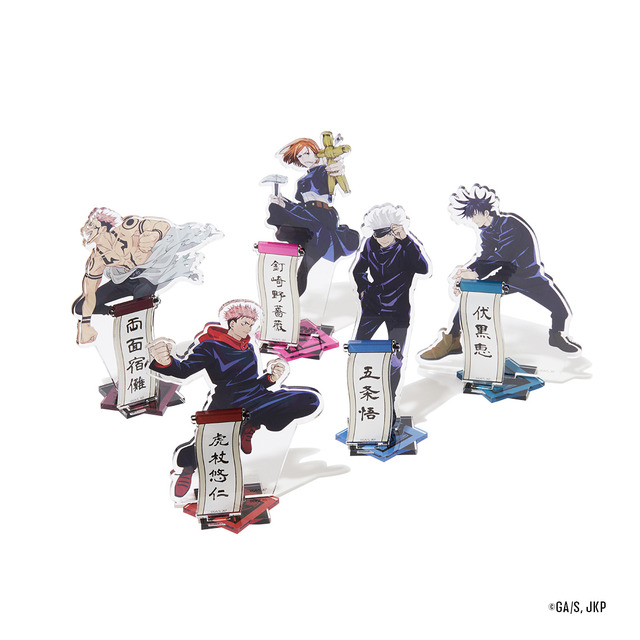 アクリルスタンド 1,650円(税込)(C)芥見下々/集英社・呪術廻戦製作委員会