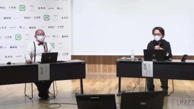 (C)アイマート実行委員会 2020-2021