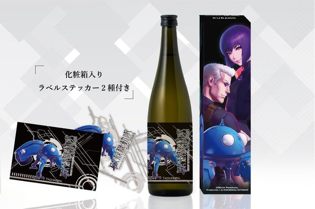 【GHOST IN THE SHELL: SAC_2045 -タチコマver.-】3,500円(税抜)