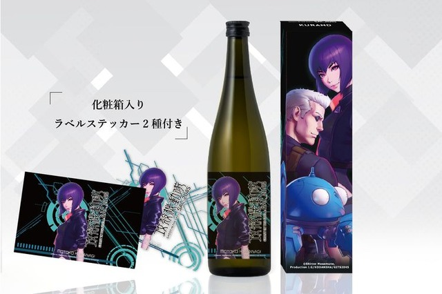 【GHOST IN THE SHELL: SAC_2045 -草薙素子ver.-】3,500円(税抜)