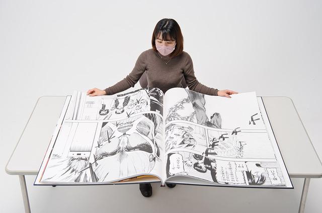 「巨人用 進撃の巨人」150,000円(税抜)
