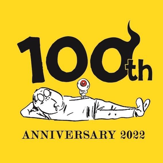 水木しげる生誕100周年記念ロゴ(C)水木プロ(C)水木プロ・フジテレビ・東映アニメーション