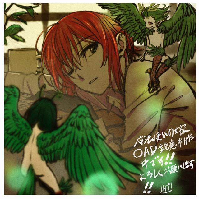『魔法使いの嫁 西の少年と青嵐の騎士』キャラクターデザイン:加藤寛崇