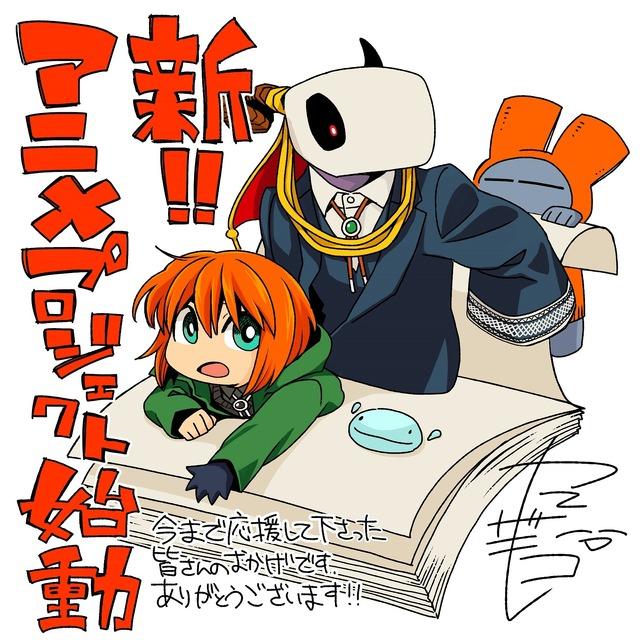 『魔法使いの嫁 西の少年と青嵐の騎士』原作者:ヤマザキコレ