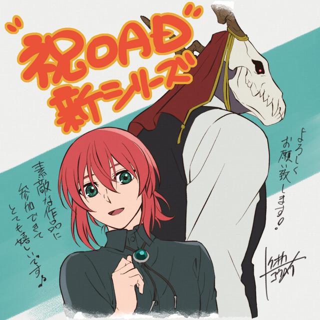 『魔法使いの嫁 西の少年と青嵐の騎士』総作画監督:徳岡紘平