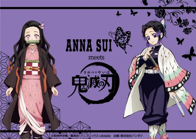 「ANNA SUI meets 鬼滅の刃」(C)吾峠呼世晴/集英社・アニプレックス・ufotable