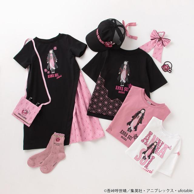 「ANNA SUI mini(1)」各6,490~7,590円 (税込)(C)吾峠呼世晴/集英社・アニプレックス・ufotable