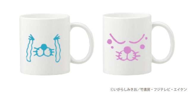 「マグカップ」2,000円(税別)(C)いがらしみきお / 竹書房・フジテレビ・エイケン