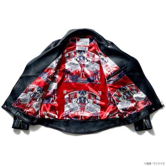 「STRICT-G SEVESKIG 『機動戦士ガンダム』ダブルライダースジャケット シャアモデル」162,800円(税込/送料・手数料別途)(C)創通・サンライズ