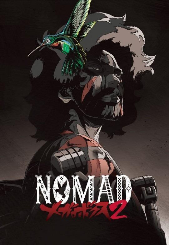 オリジナルTVアニメーション『NOMAD メガロボクス2』キービジュアル(C)高森朝雄・ちばてつや/講談社/メガロボクス2プロジェクト