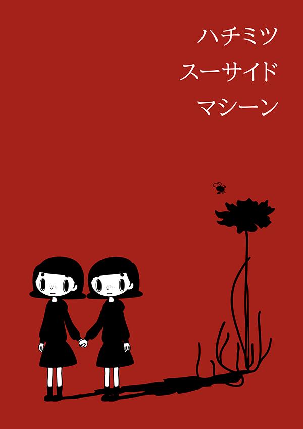 (C)Usagi ou Inc./文化庁 あにめのたね202