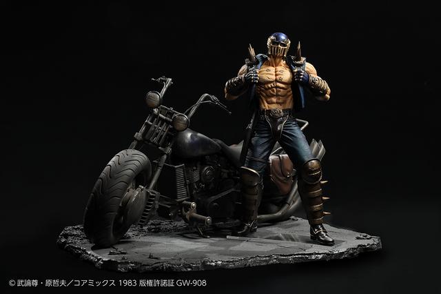 「ジャギ バイクベース」79,800円(税別)(C)武論尊・原哲夫/コアミックス 1983 版権許諾証GW-908